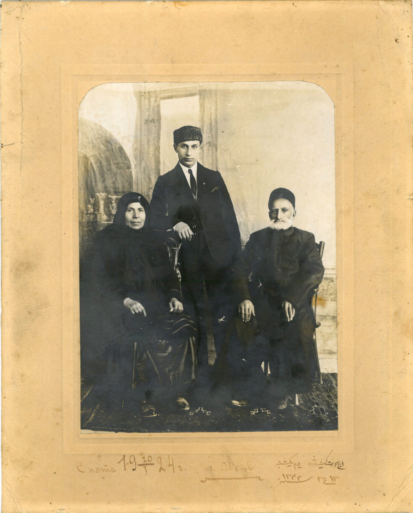 Bibi's parents and brother